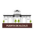puerta de alcala travel to spain vector image vector image
