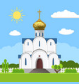 russian orthodox church icon isolated on white vector image vector image