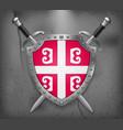 serbian cross national symbol of serbia the vector image vector image