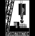 crane hook symbol vector image
