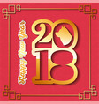 golden chinese happy new year dog lettering card vector image