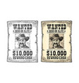 wanted poster with man in hat vintage engraving vector image vector image