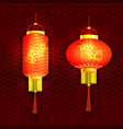 a set of orange-red chinese lanterns sakura with vector image vector image