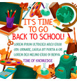 back to school education time poster vector image vector image