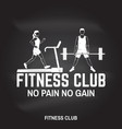 fitness club no pain no gain for fitness vector image