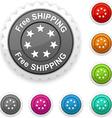 Free shipping award vector image vector image