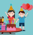 kids happy birthday vector image vector image
