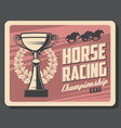 trophy cup and wreath horse racing championship vector image