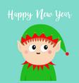 happy new year santa claus elf head face icon vector image