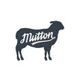 mutton sheep lamb lettering vintage lettering vector image vector image