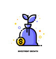 icon money tree with dollar for financial growth vector image vector image