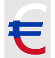 Slovakian Euro vector image vector image
