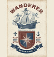 vintage nautical wanderer typography vector image