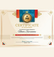 official certificate with red turquoise square vector image vector image