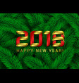happy new year 2018 green fir tree branches vector image vector image