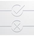 modern white check mark vector image