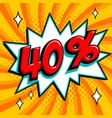 orange sale web banner sale forty percent 40 off vector image vector image