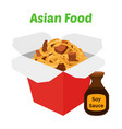wok boxasaian fast foodcartoon flat style vector image vector image