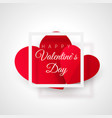 greeting card with valentines day heart with text vector image vector image