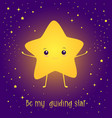 happy kawaii bright star with a smiling vector image vector image