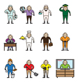 People profession icons set vector image