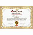 certificate template with golden vintage vector image vector image