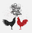 good things are going to happen hipster vintage vector image vector image