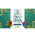 happy new year up to 50 off green discount banner vector image