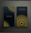 luxury mandala cards design template vector image vector image