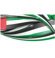 united arab emirates banner background flag vector image vector image