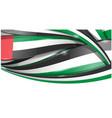 united arab emirates banner background flag vector image