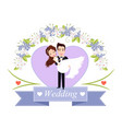 valentine day wedding festive postcard vector image vector image