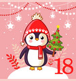 cute penguin lies christmas tree vector image vector image