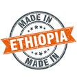 Ethiopia orange grunge ribbon stamp on white vector image vector image