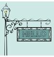 hello retro vintage street sign vector image vector image