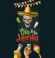vertical poster for dia de los muertos vector image