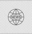world and global news concept icon isolated vector image vector image