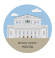 Moscow Theatre vector image
