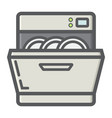 dishwasher colorful line icon kitchen appliance vector image vector image
