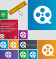 Film icon sign Metro style buttons Modern vector image vector image