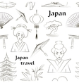 Japan travel pattern vector image vector image