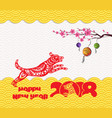 2018 chinese new year greeting card with vector image vector image