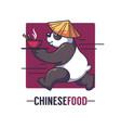 funny cartoon panda takes an bowl full of asian vector image vector image