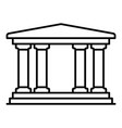 museum building icon outline style vector image vector image
