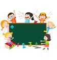 children on blackboard banner vector image vector image