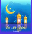 eid-al-adha ramadan kareem arab calligraphy vector image