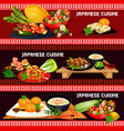 japanese cuisine banner with asian seafood menu vector image vector image