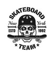 skull in helmet with skateboard in teeth emblem vector image vector image