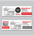 fast food gift voucher and coupon sale discount vector image vector image