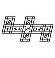 runic symbols in old scandinavian wolf vector image vector image